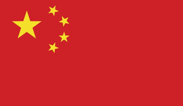 flag138